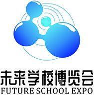 2018未来学校博览会