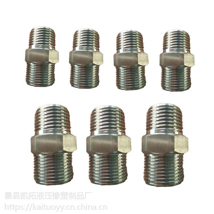 不锈钢接头@广平不锈钢接头@不锈钢接头生产厂家