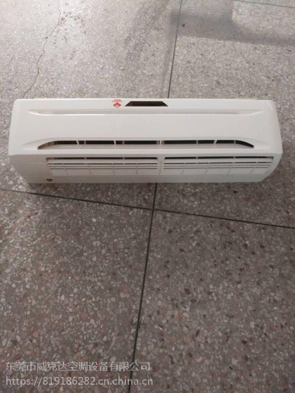广州壁挂盘管机 2P壁挂风机盘管 中央空调末端生产厂家