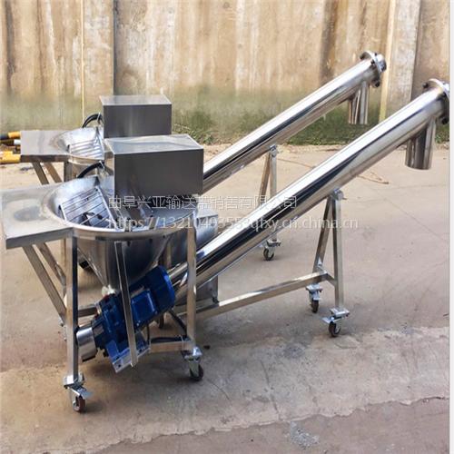 泰安不锈钢谷物粮食锯末螺旋输送机 小麦谷子吸粮机 散颗粒吸升机兴亚