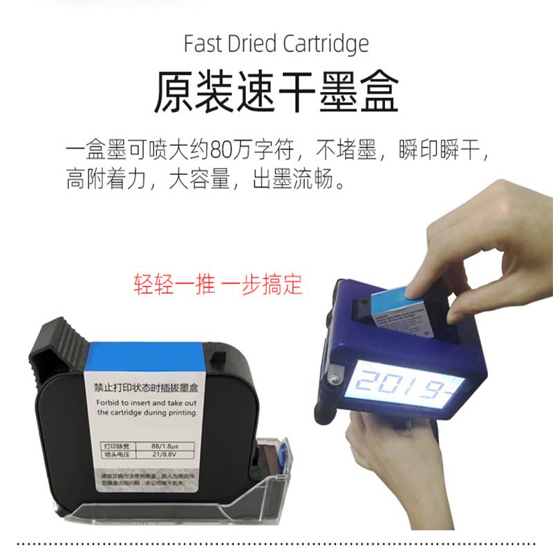 小型瓶盖包装袋印码机,操作打印生产日期喷码机,大纸箱手持条码喷码机