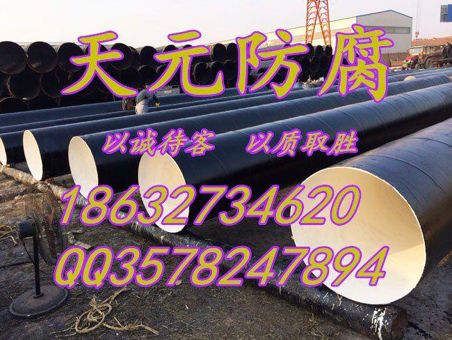 http://himg.china.cn/0/4_112_235626_650_488.jpg