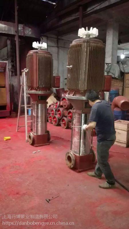 CCCF认证消防栓泵 立式多级消防泵