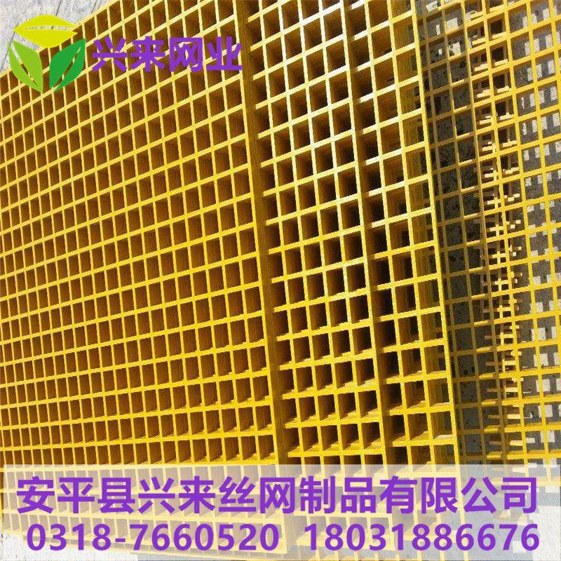 山东玻璃钢格栅板 雨篦子过梁 玻璃钢格栅价格便宜