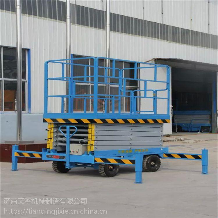 供应河北移动剪叉式升降机,10米移动式升降机多少钱一台?