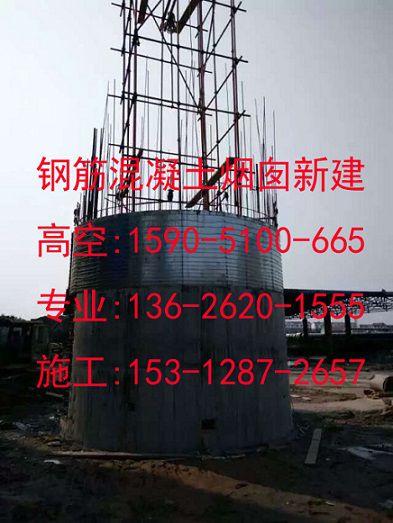 任丘市烟筒安装烟气在线监测专用井型爬梯工程专业从事砖烟囱新建