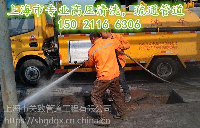 B上海市环卫抽粪B高压洒水车出租15021166306