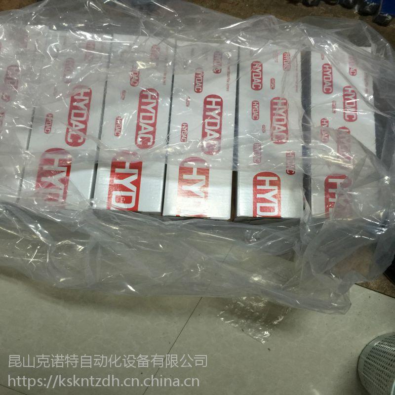 HYDAC贺德克EDS348-1-040-000压力继电器大量库存
