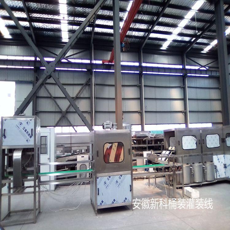 桶装灌装生产线调试 桶装水生产视频