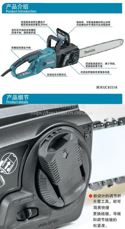 日本牧田UC3051ASP自动上油大功率交流电链锯