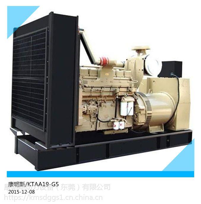 江门500KW康明斯柴油发电机组