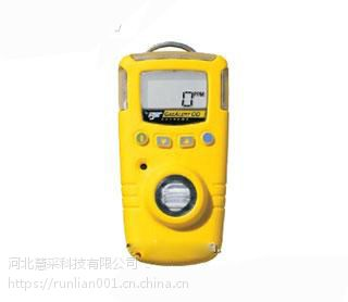 醴陵一氧化碳气体分析仪 no2气体检测仪 不二之选