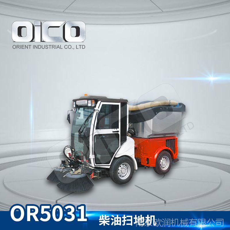OR5031清扫机 多功能清扫机 柴油清扫机