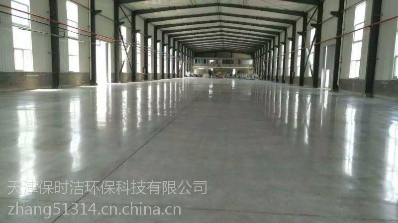 和平混泥土地面硬化打磨高效耐磨性强天津永馨环保公司