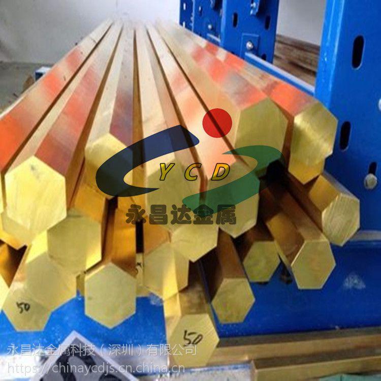 供应C2600黄铜棒,C3604六角黄铜棒,H59-1无铅黄铜棒