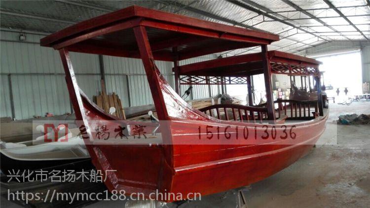 名扬木业供应 MY-087 10人座旅游观光船要多少钱一艘木质仿古船图片