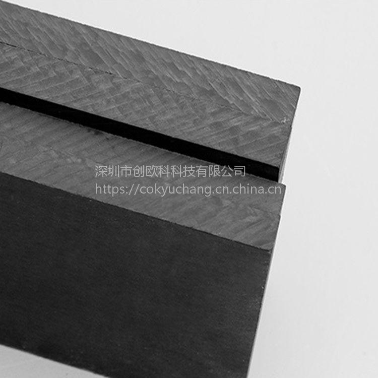 全新料A级电木板 厂家雕刻加工胶木板 定制尺寸1220*2440mm黑色电木板