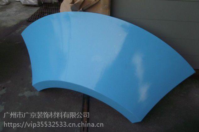 双曲造型铝蜂窝板幕墙供应厂家