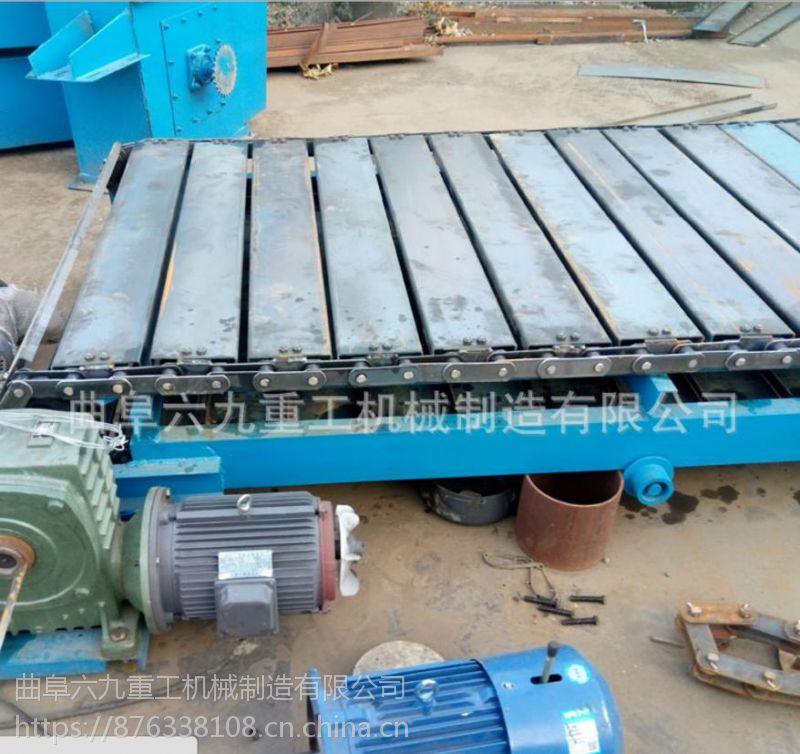 六九重工 厂家供应 芜湖 测量设计定做加工各类板链输送机 重型石料链板上料机提升机