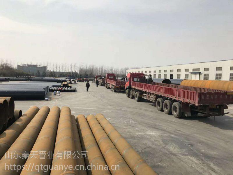 聊城供应Q345B石油管道用优质螺旋管219-2540