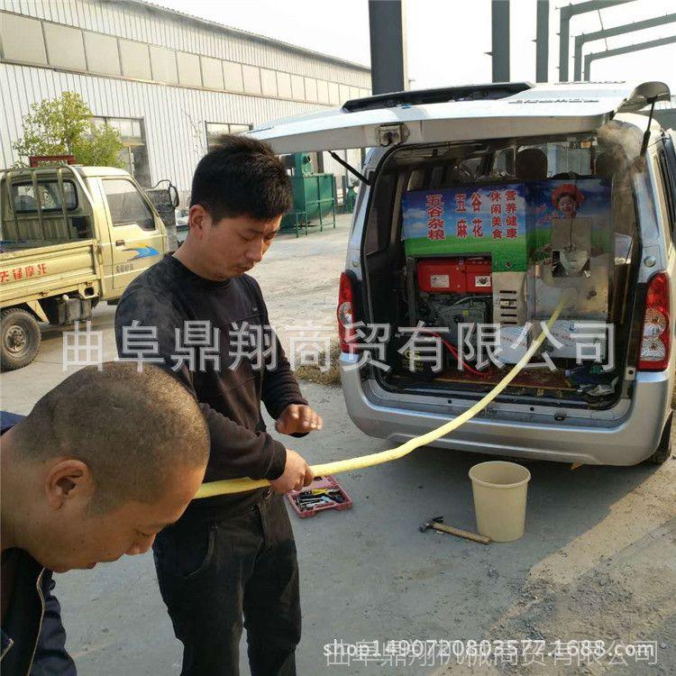 箱式汽油大米膨化机 鼎翔厂家定制多用途车载商用膨化机