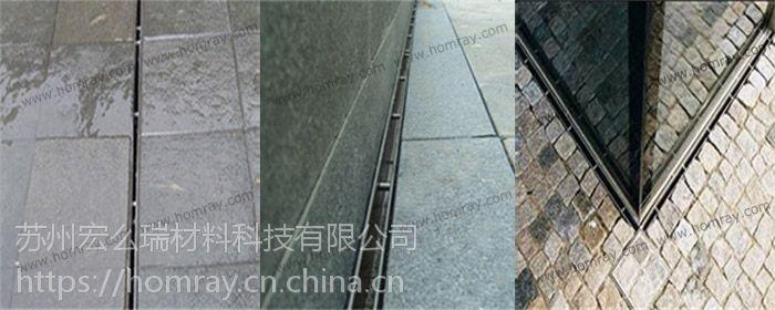 缝隙式排水沟系统领导者 铜仁线性排水沟厂家