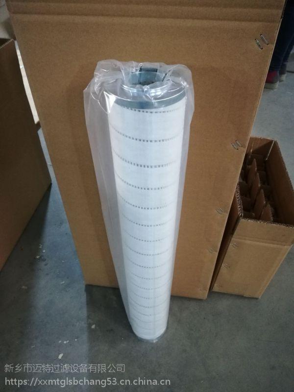PP电厂仪表用水滤芯 90㎜聚丙烯线绕式过滤芯