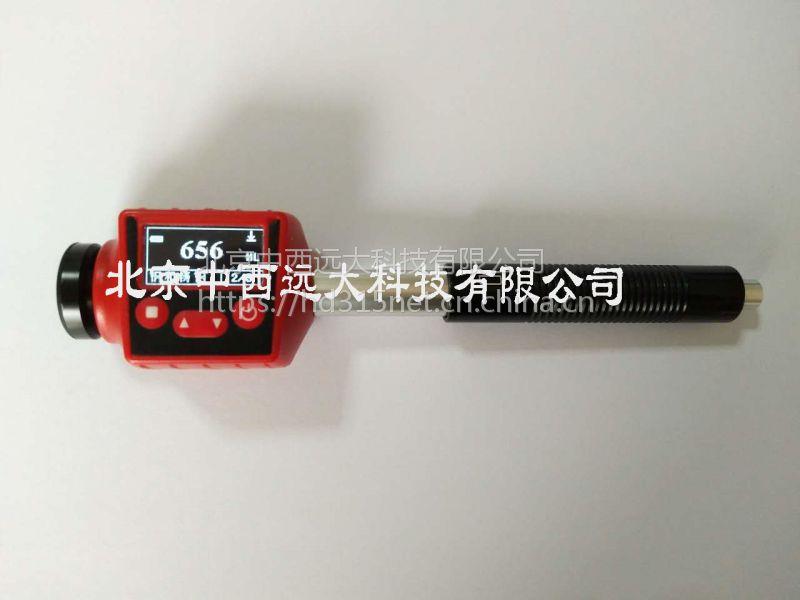 中西 笔式硬度计(中西器材) 型号:AN05-M406743 库号:M406743