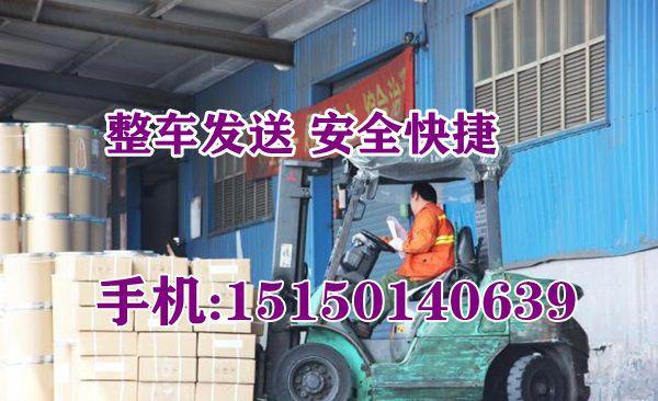 http://himg.china.cn/0/4_113_241002_600_366.jpg