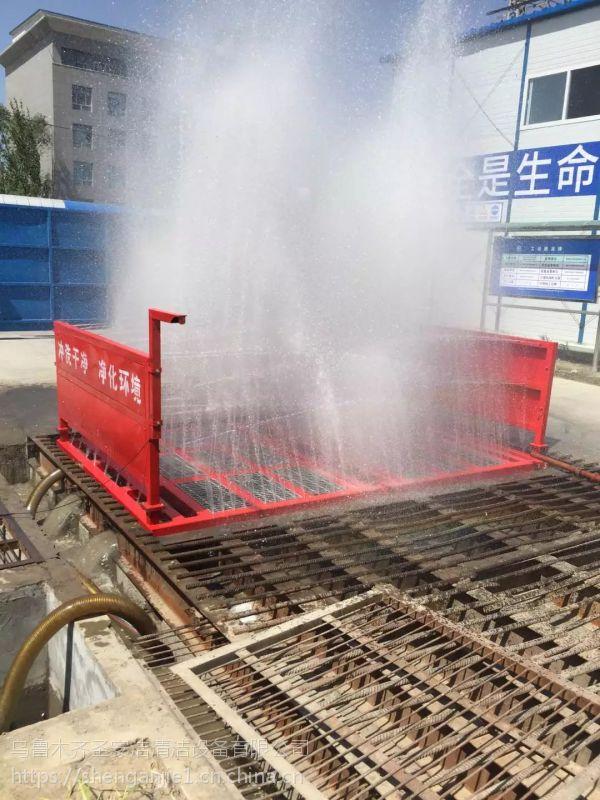 西宁建筑工地自动冲洗设备多少钱