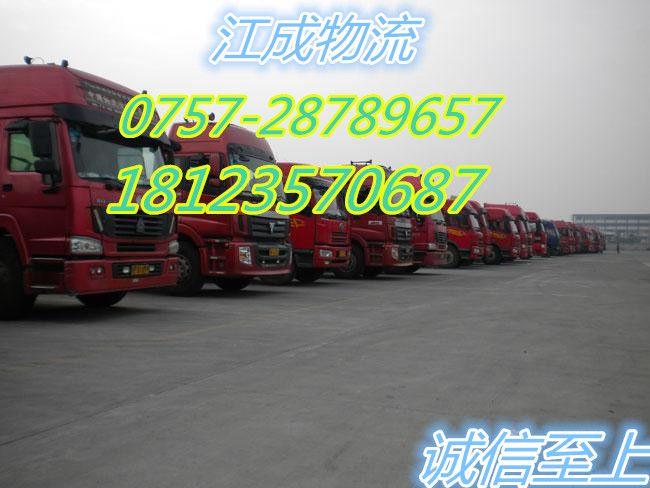 中山直达到镇安县物流专线运输