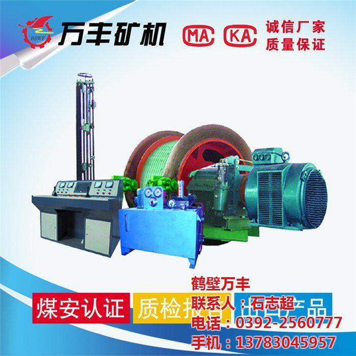 电动机,制动器,操纵台(电控装置),减速机,深度指示器装置,液压站,锁紧