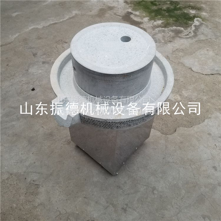 电动米浆石磨豆浆机 芝麻香油石磨机 肠粉磨 振德直供