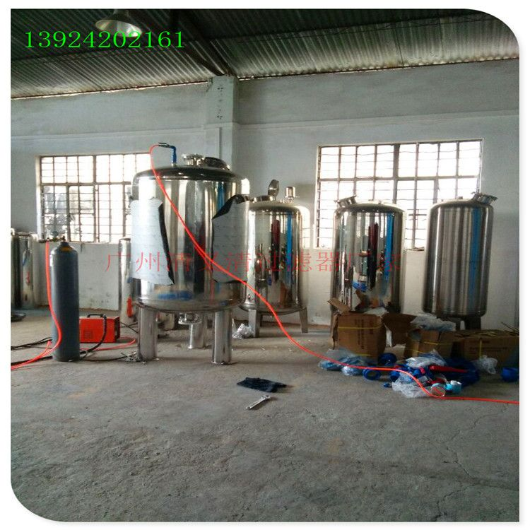 清又清RO预处理罐1600预处理机械过滤器澄海区 活性炭介质过滤器石英砂罐