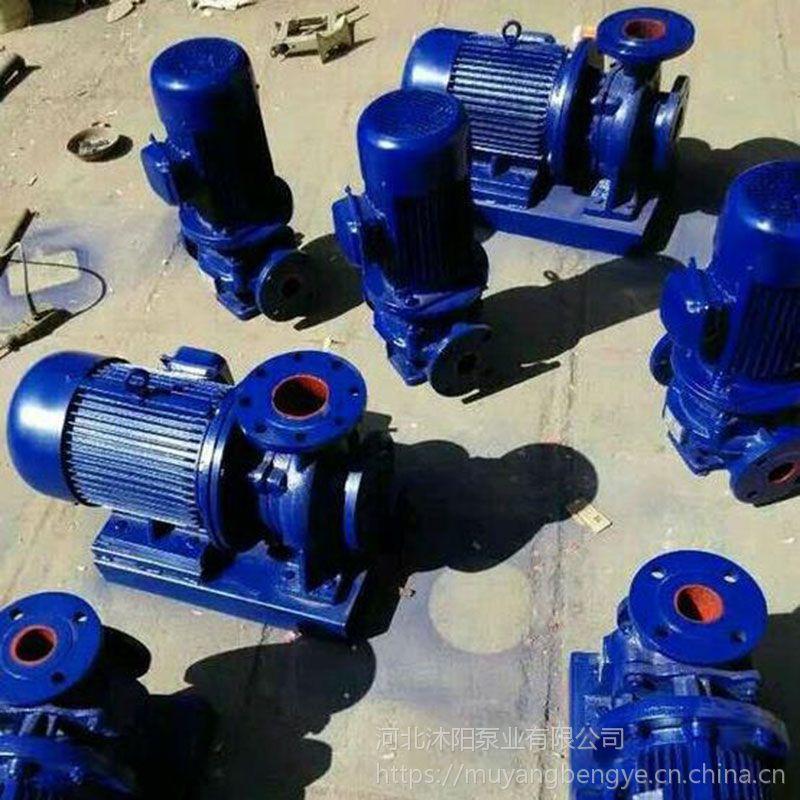 沐阳泵业ISW卧式管道直联泵 热水循环增压泵