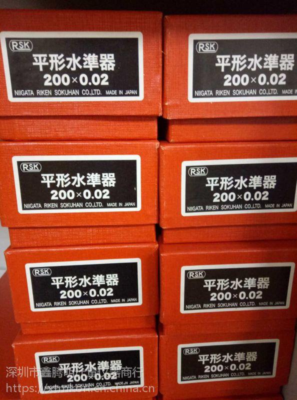 日本原装进口RSK水平仪200X0.02