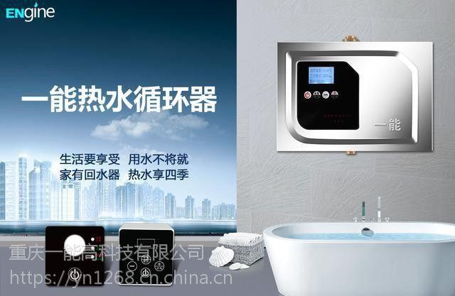 循环水的热水器哪种好?