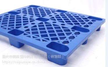 B1210九脚网轻塑料托盘,厂家直供_赛普塑业