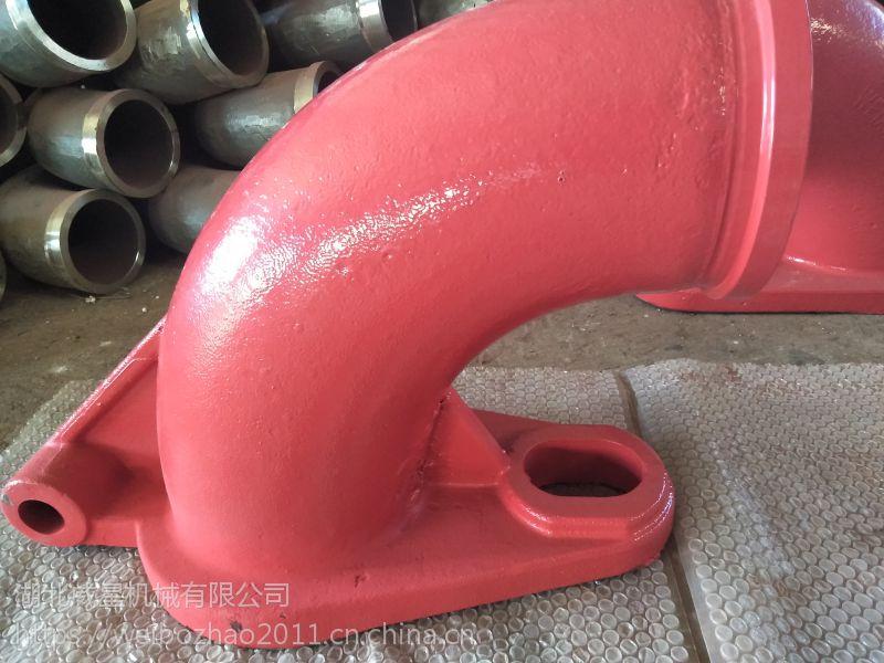 14000泵车耐磨高低压弯头 混凝土地泵铸钢弯管 中联泵车耐磨弯管