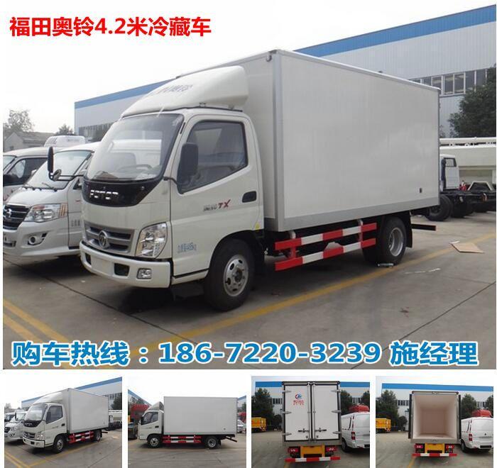 http://himg.china.cn/0/4_114_238958_700_660.jpg
