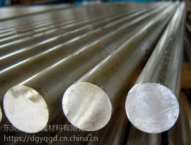 厂家批发45#耐磨损碳素结构钢 45#油钢 45#厚板