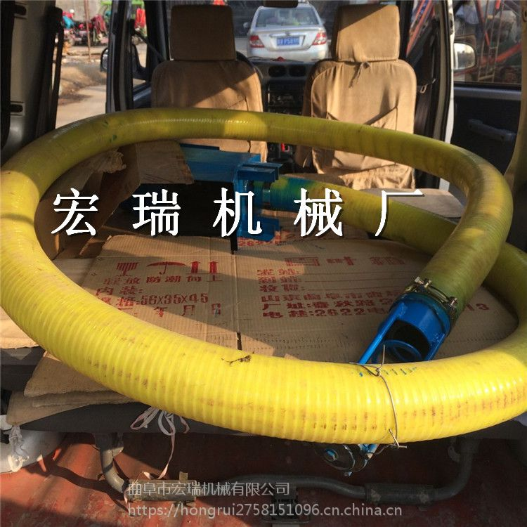 湖南收粮食机 软管抽粮机 宏瑞车载小型抽粮机