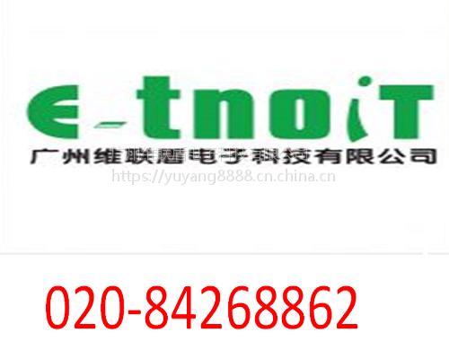 广州综合布线,广州网络布线,广州监控安装,广州IT外包