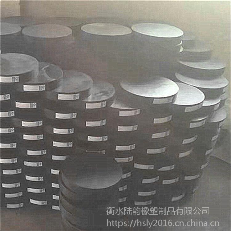 薛城区 400/85圆形板式橡胶支座 陆韵 规格齐备