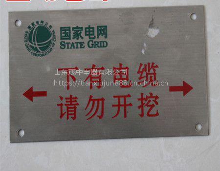 滨州电力电缆地面标志牌 燃气管线地面走向牌 厂家