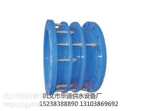 烟台供应现货供应大口径耐高温耐腐蚀不锈钢钢制限位套管伸缩器