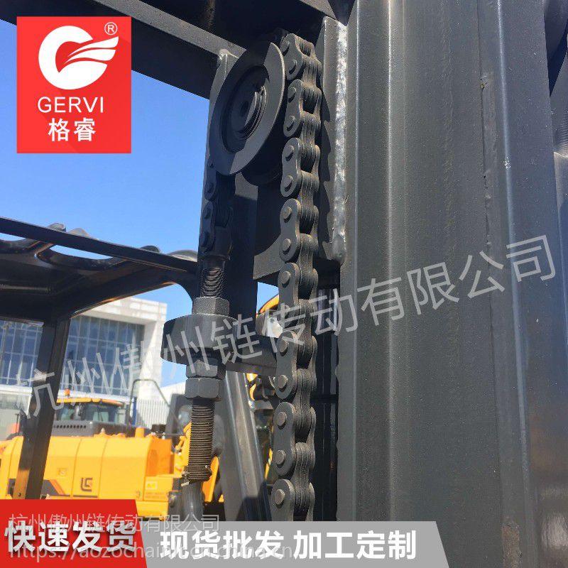 江苏板式链条供应质优价廉LH1634