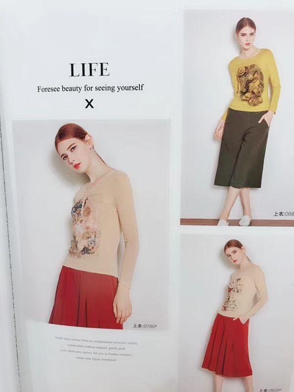 品牌女装折扣批发货源哪家好衣之庄园品牌女装折扣专柜库存哪里有