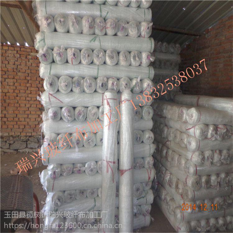 供应瑞兴A级抗碱【防水玻璃纤维瓦基布】河北瑞兴玻纤布加工厂
