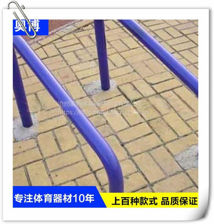 厂家直销室外健身器材质量好,双人平步机健身器材品质保证,出厂价